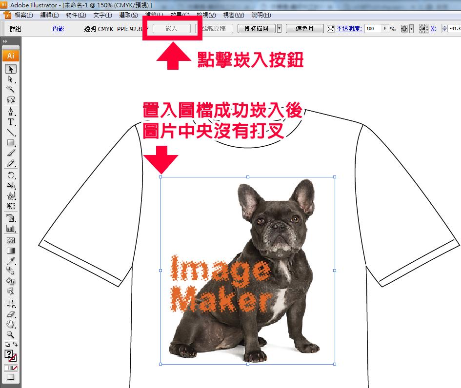 如何置入圖片1.jpg