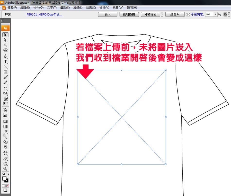 如何置入圖片2.jpg