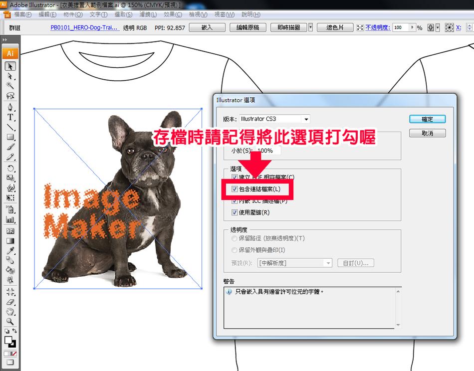 如何置入圖片3.jpg