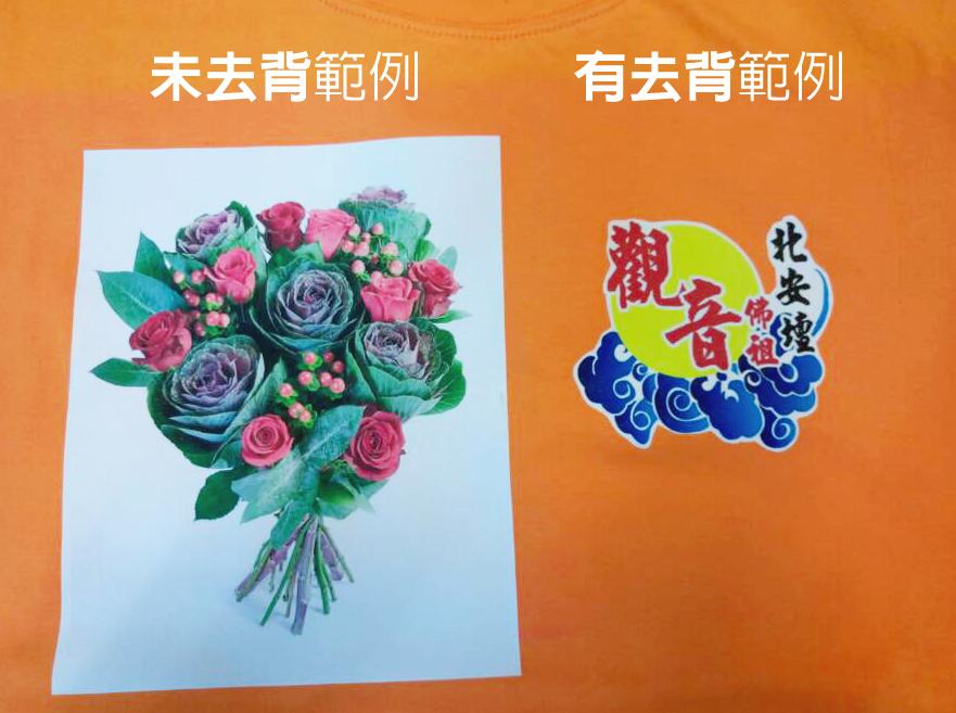 QQ图片20170509112921.jpg