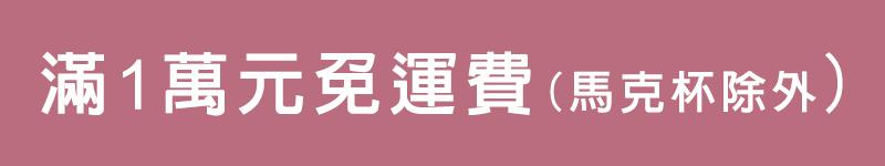 運費計算_新.jpg